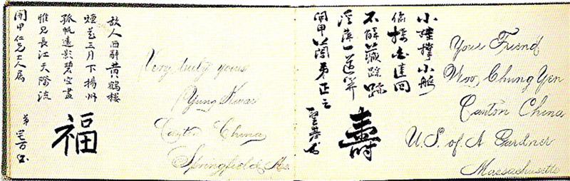 Student Autograph Book, 1874