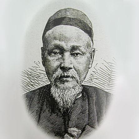 Chen Lanbin, CEM Commissioner, 1872-1875