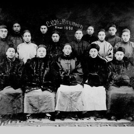 1890 Xmas Reunion