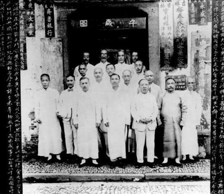 CEM Reunion, 1919